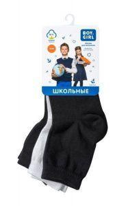 Носки детские Boy&Girl модель UI115 купить, 2017