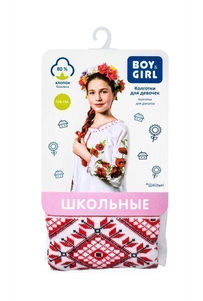 Boy&Girl Колготы детские модель UI12 приобрести, 2017