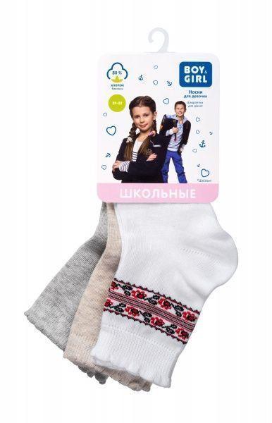 Носки детские Boy&Girl модель UI120 купить, 2017