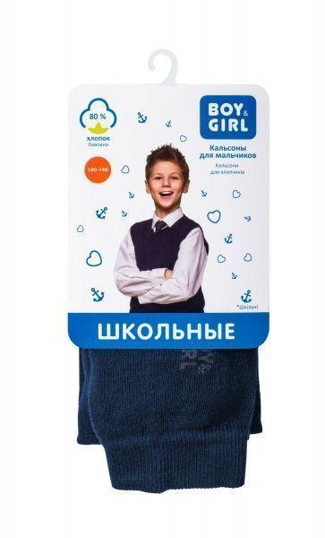 Boy&Girl Колготы детские модель UI124 , 2017