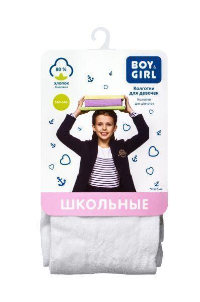 Колготы детские Boy&Girl модель UI16 приобрести, 2017