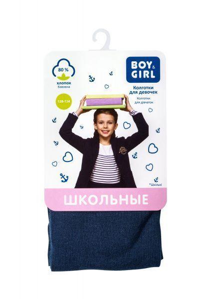 Boy&Girl Колготы детские модель UI19 приобрести, 2017