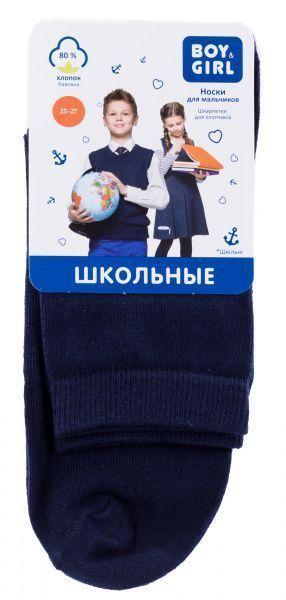 Носки детские Boy&Girl модель UI198 купить, 2017