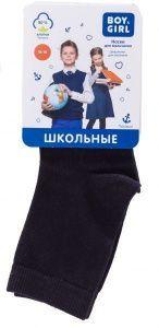Носки детские Boy&Girl модель UI199 купить, 2017