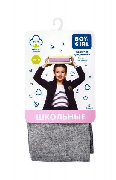 Колготы детские Boy&Girl модель UI2 купить, 2017