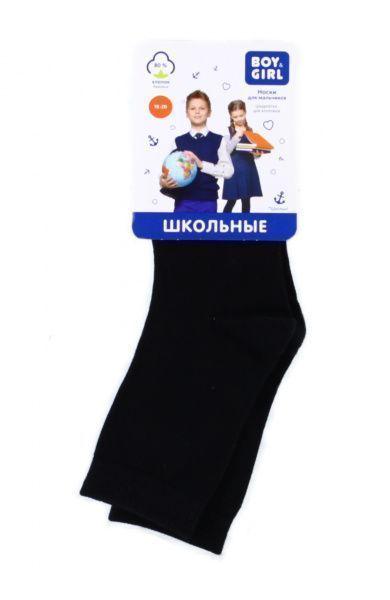 Носки детские Boy&Girl модель UI200 купить, 2017