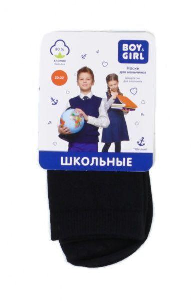 Boy&Girl Носки детские модель UI201 купить, 2017