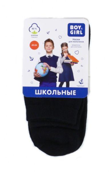 Носки детские Boy&Girl модель UI202 купить, 2017