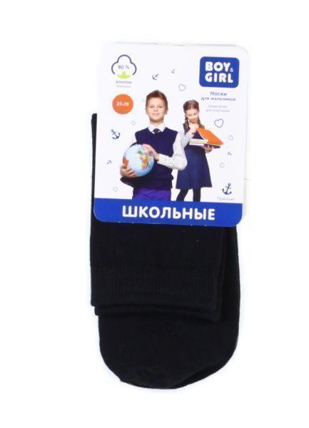 Boy&Girl Носки детские модель UI203 купить, 2017