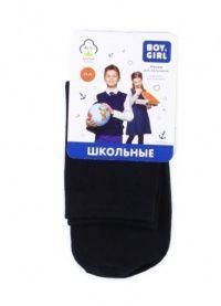Носки детские Boy&Girl модель UI203 купить, 2017