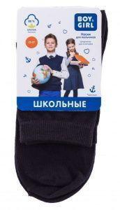 Носки детские Boy&Girl модель UI204 купить, 2017