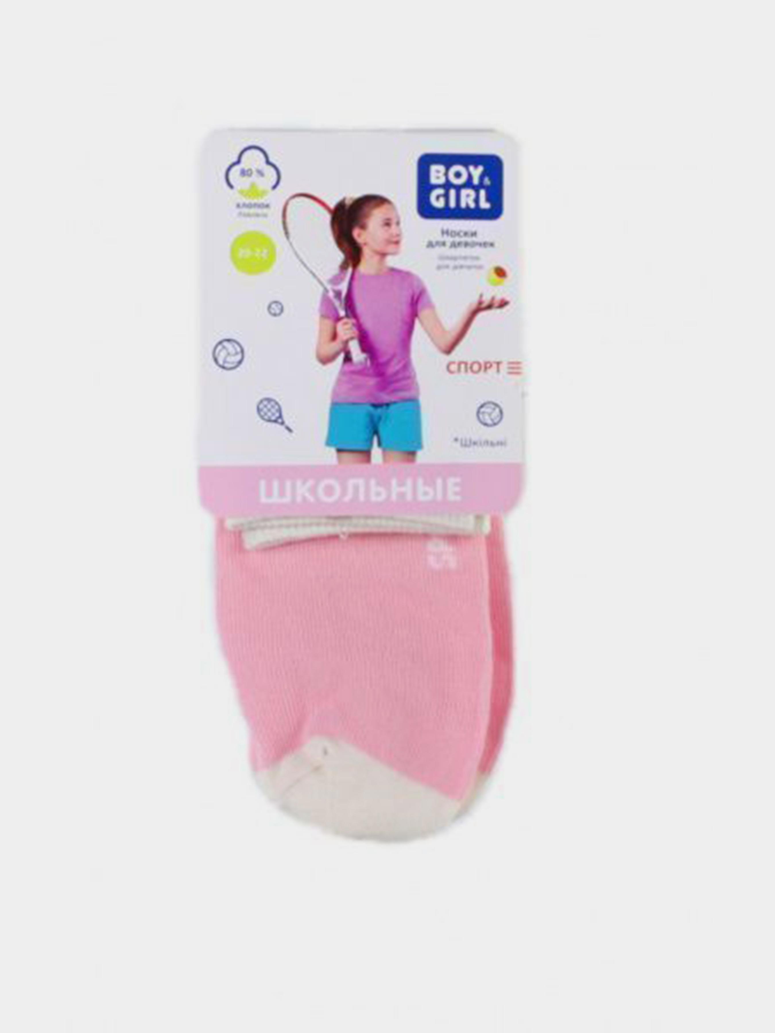 Boy&Girl Носки детские модель UI207 купить, 2017