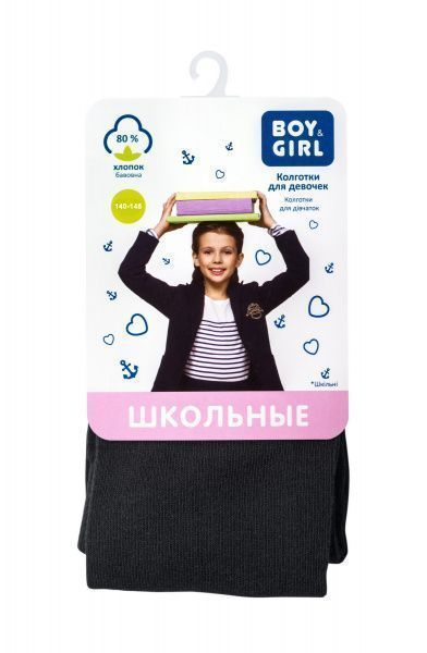 Boy&Girl Колготы детские модель UI22 приобрести, 2017