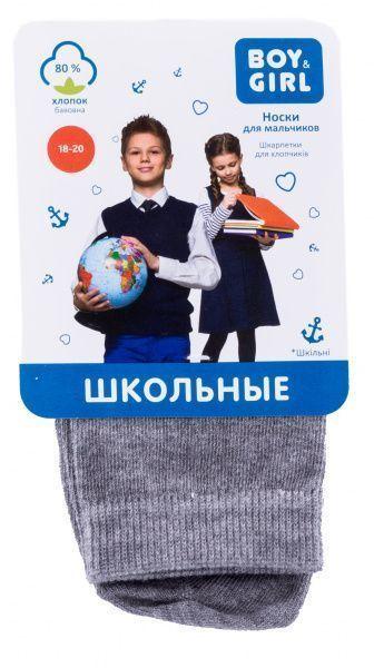 Носки детские Boy&Girl модель UI241 купить, 2017
