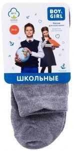 Носки детские Boy&Girl модель UI242 купить, 2017