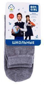 Носки детские Boy&Girl модель UI243 купить, 2017