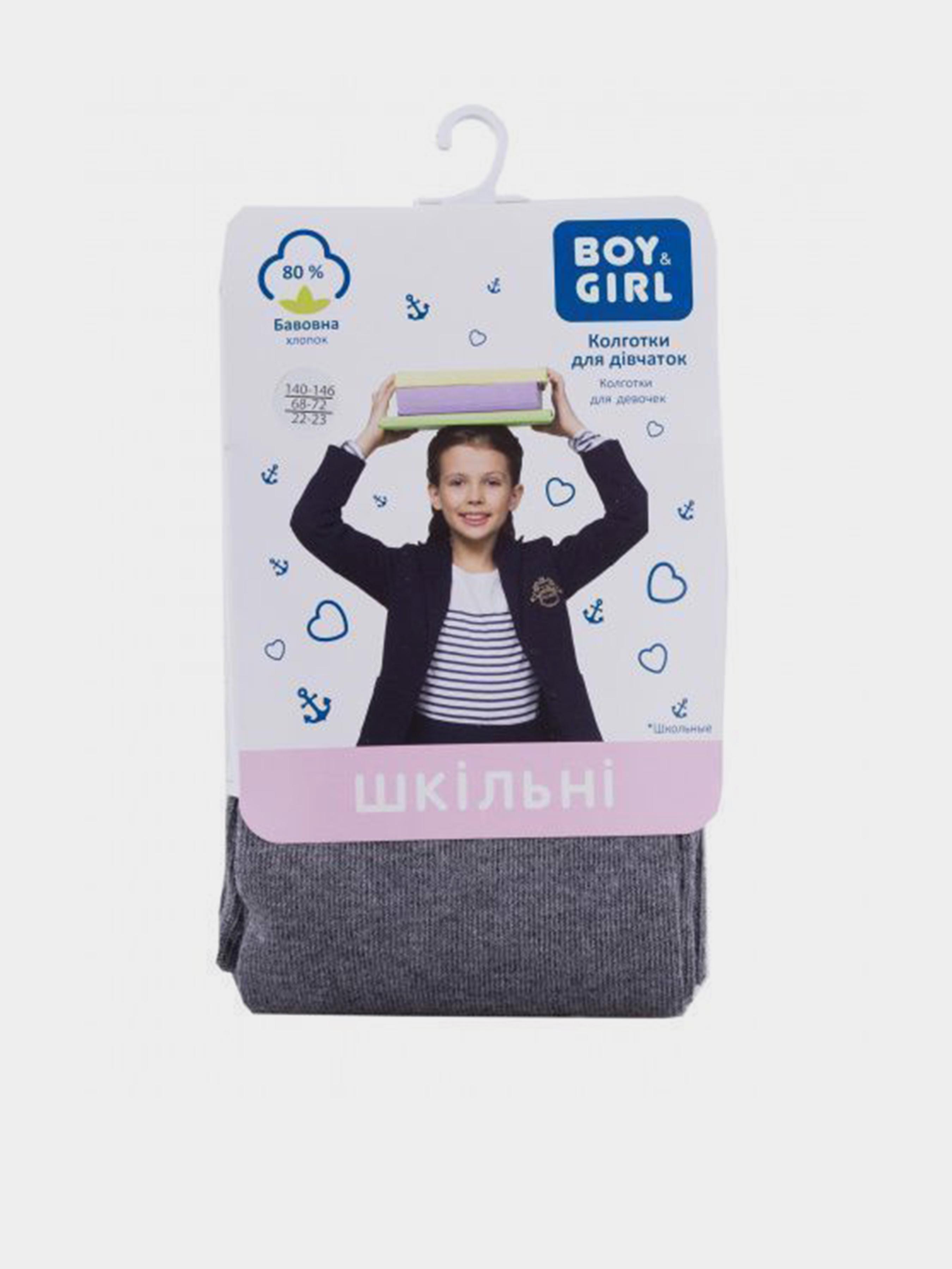 Колготы детские Boy&Girl модель UI258 , 2017