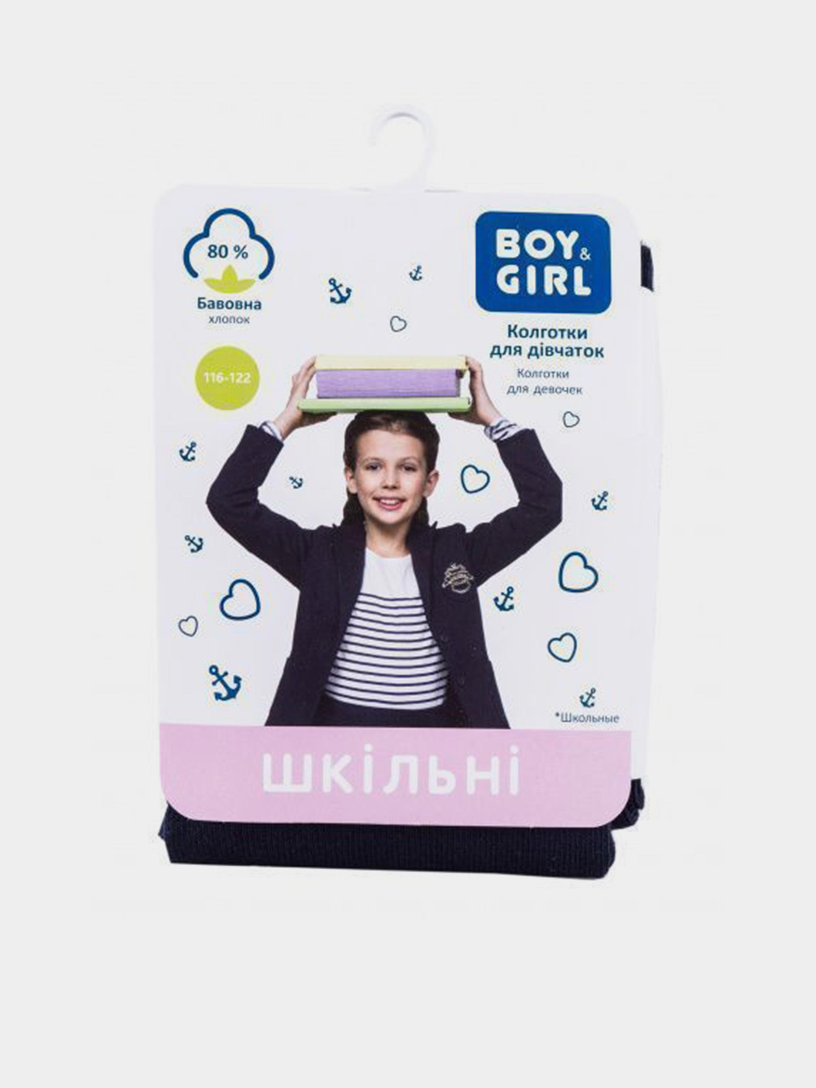 Boy&Girl Колготы детские модель UI266 , 2017