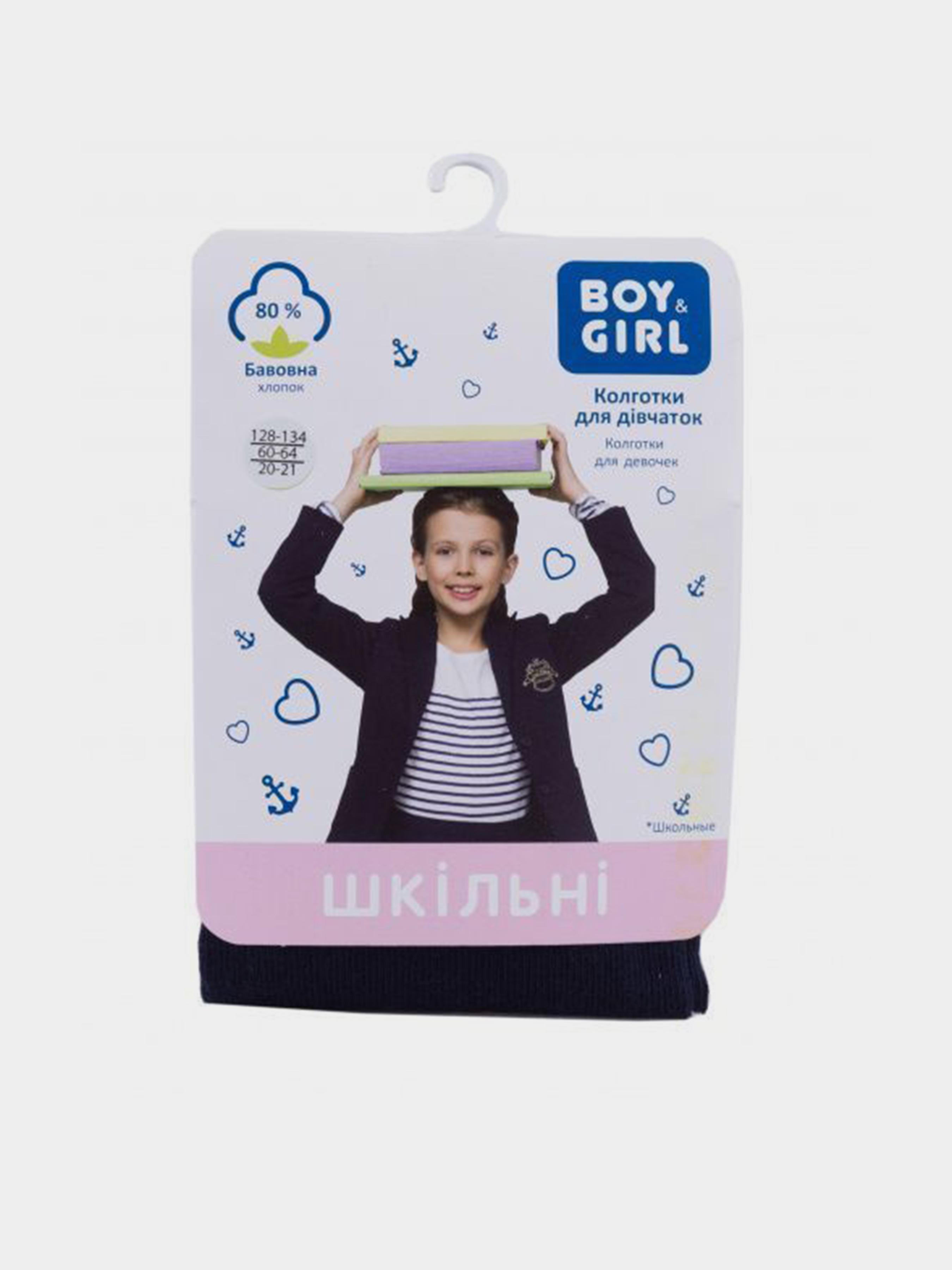 Колготы детские Boy&Girl модель UI268 , 2017
