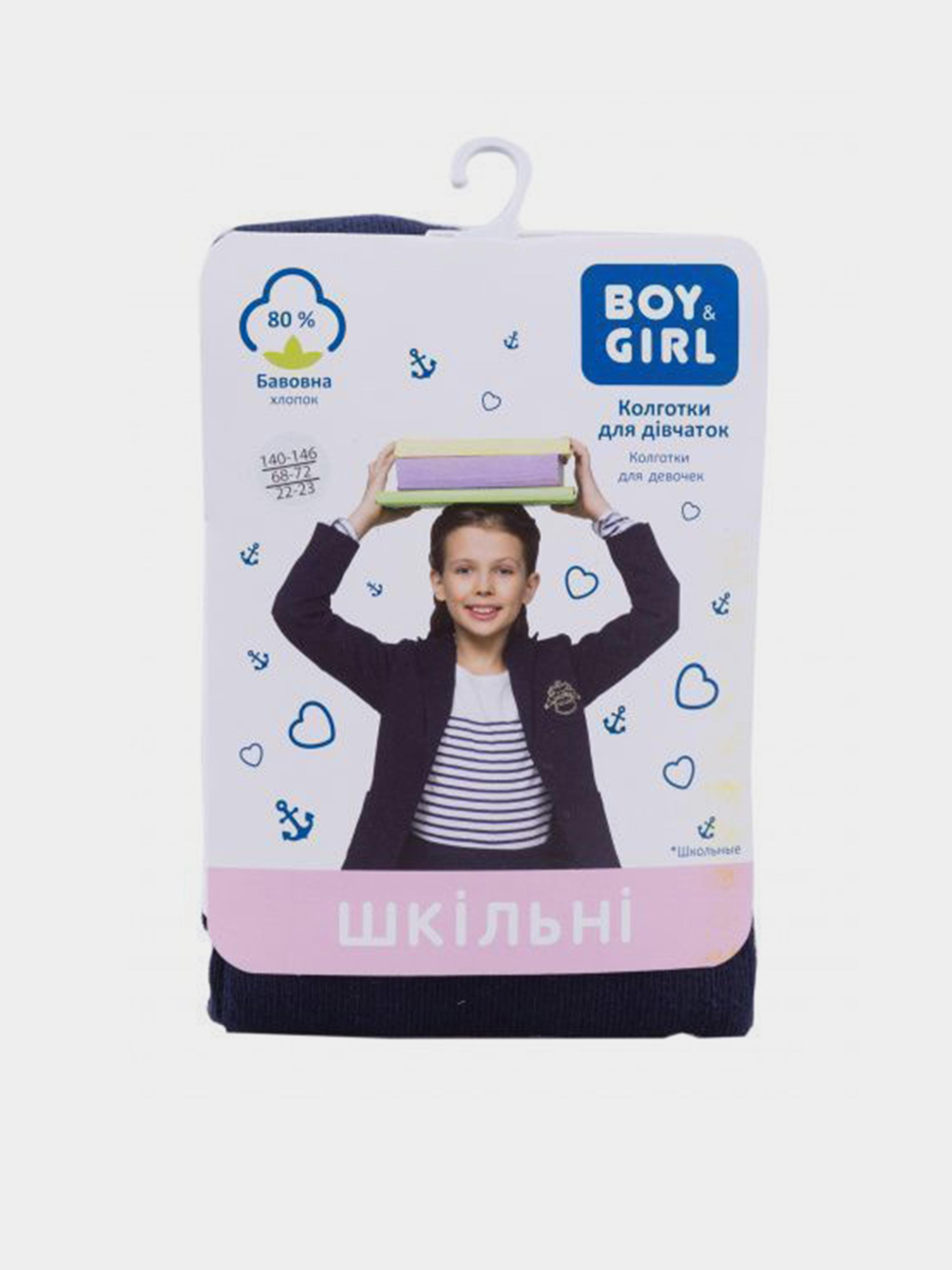 Колготы детские Boy&Girl модель UI270 , 2017
