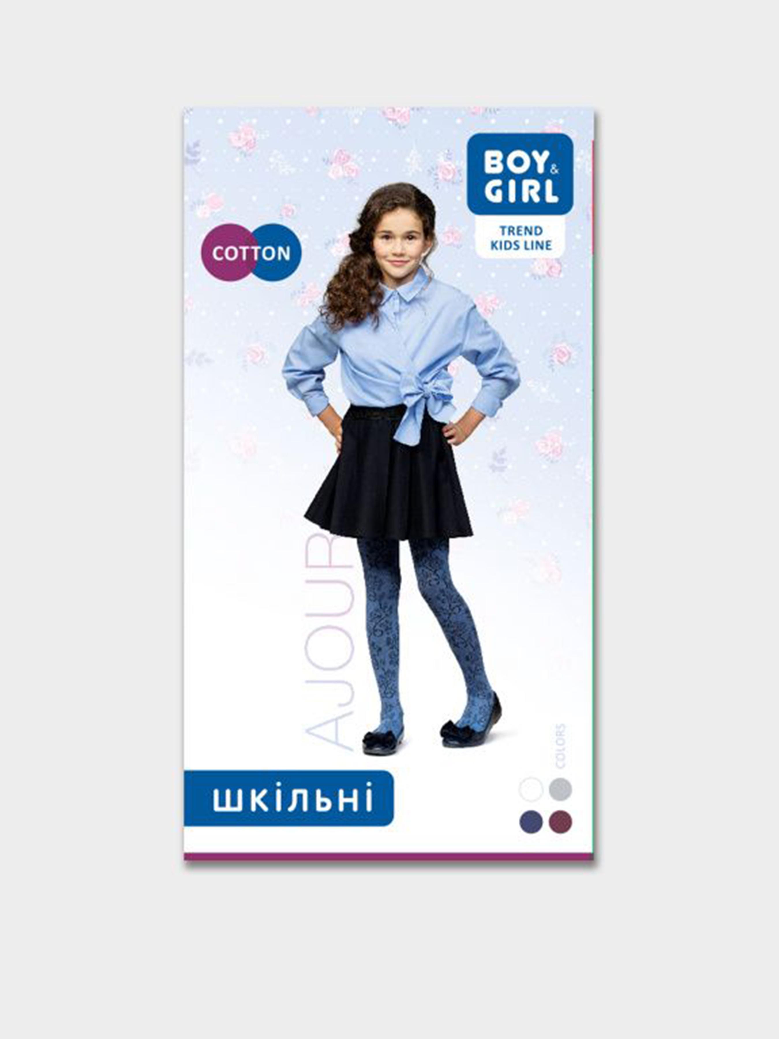 Колготы детские Boy&Girl модель UI289 , 2017
