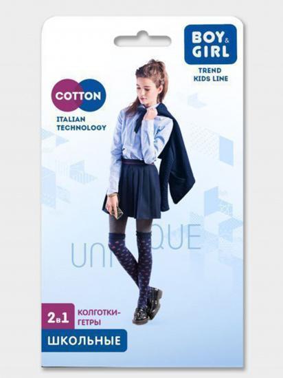 Колготы детские Boy&Girl модель UI301 , 2017