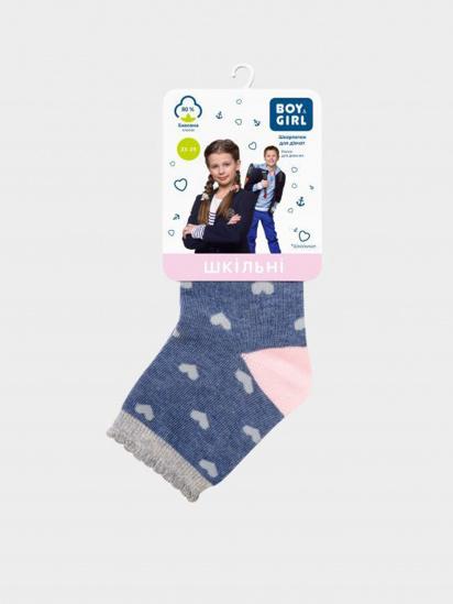 Носки детские Boy&Girl модель UI314 купить, 2017