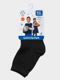 Носки детские Boy&Girl модель UI321 купить, 2017