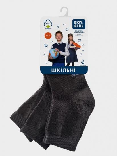Носки детские Boy&Girl модель UI329 купить, 2017