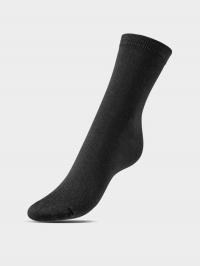 Носки детские Boy&Girl модель UI330 приобрести, 2017