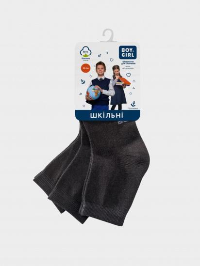 Носки детские Boy&Girl модель UI330 купить, 2017