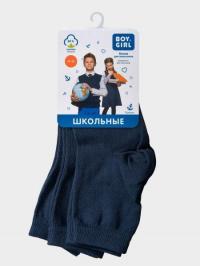 Носки детские Boy&Girl модель UI335 купить, 2017
