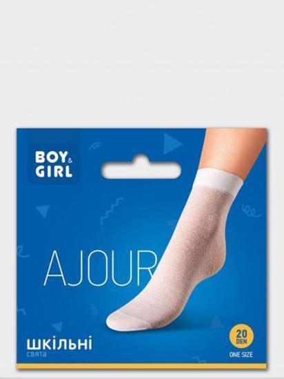 Носки детские Boy&Girl модель UI339 купить, 2017