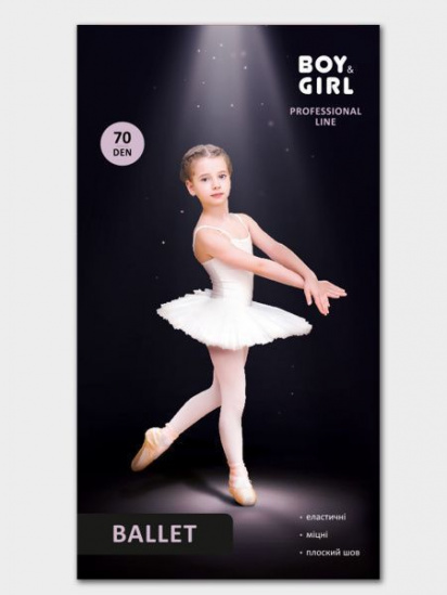 Колготы детские Boy&Girl модель UI375 , 2017