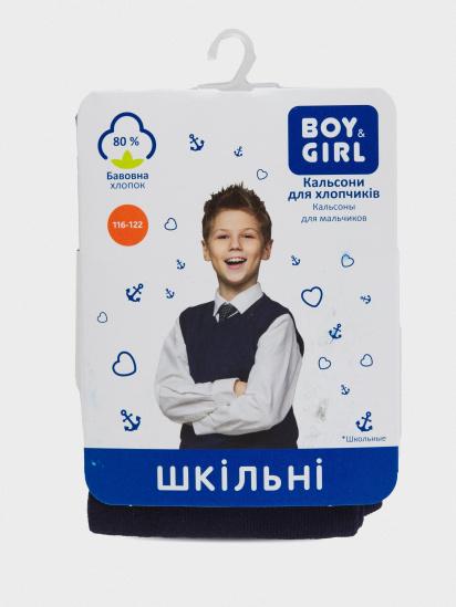 Колготы детские Boy&Girl модель UI391 , 2017