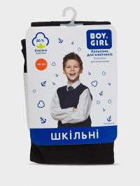 Колготы детские Boy&Girl модель UI392 , 2017