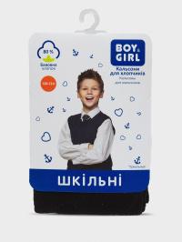 Колготы детские Boy&Girl модель UI394 , 2017