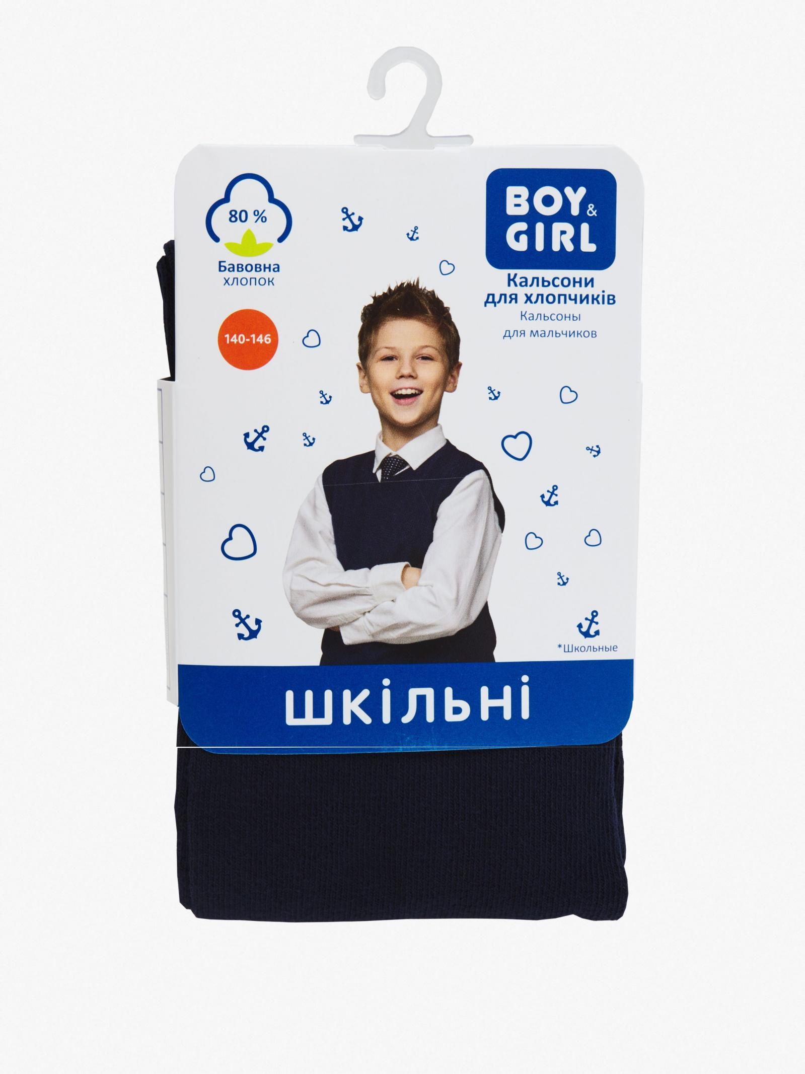 Колготы детские Boy&Girl модель UI395 , 2017