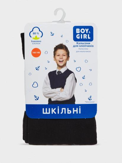 Колготы детские Boy&Girl модель UI396 , 2017