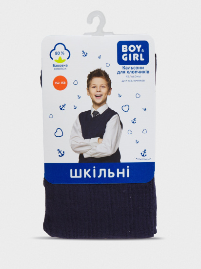 Колготы детские Boy&Girl модель UI397 , 2017