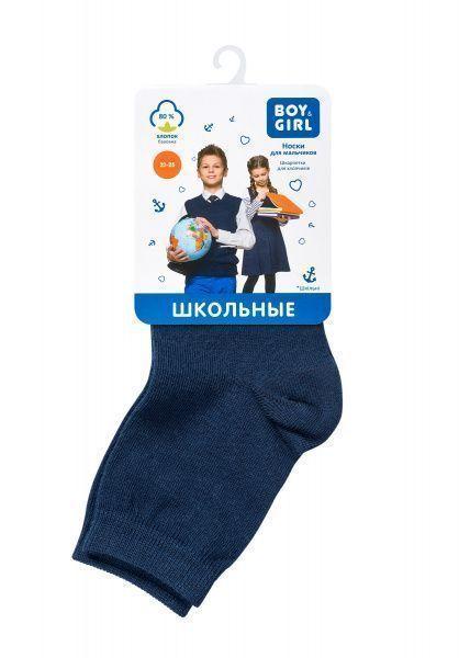 Boy&Girl Носки детские модель UI43 купить, 2017