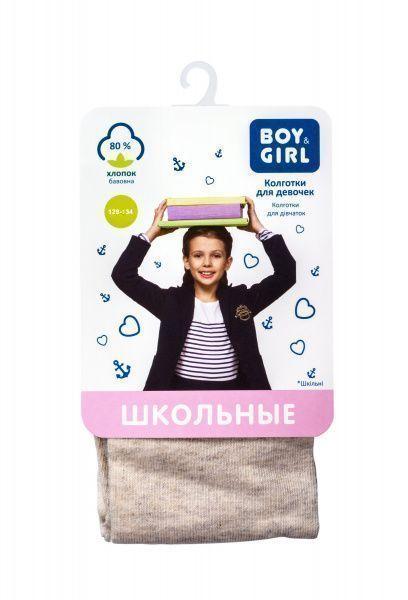 Колготы детские Boy&Girl модель UI6 купить, 2017
