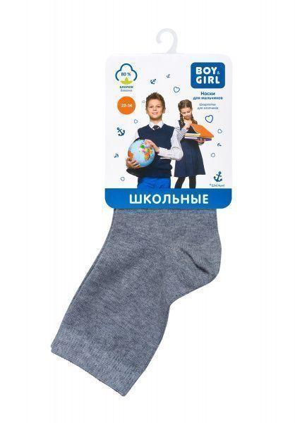 Носки детские Boy&Girl модель UI64 купить, 2017
