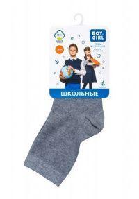 Boy&Girl Повседневный (casual), фото, intertop