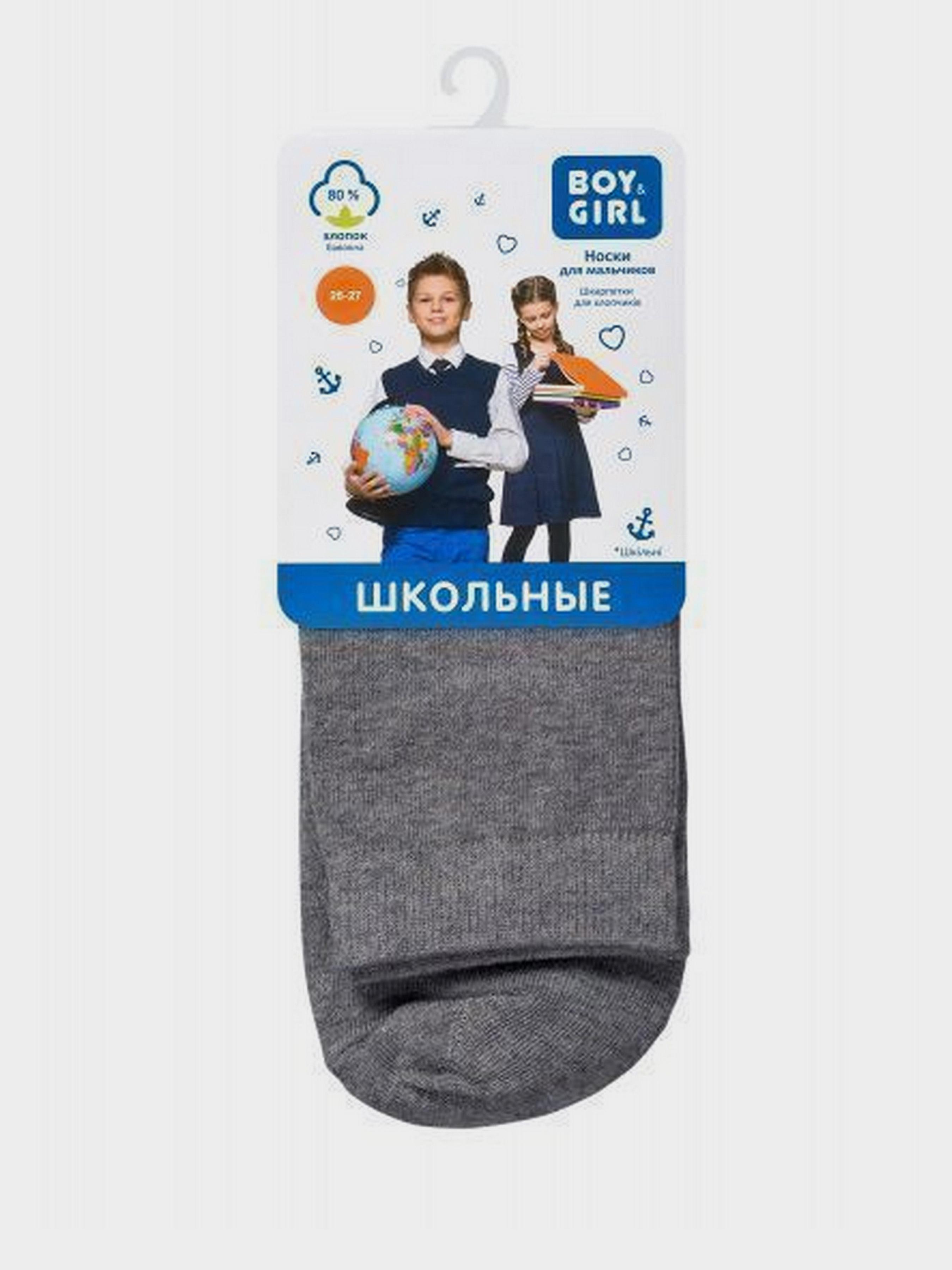 Boy&Girl Носки детские модель UI66 купить, 2017