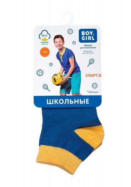 Носки детские Boy&Girl модель UI69 купить, 2017
