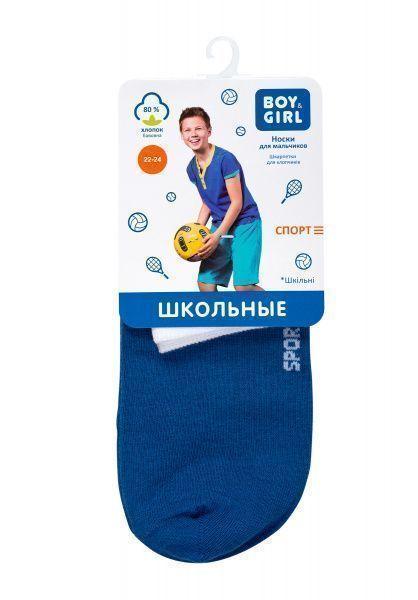 Boy&Girl Носки детские модель UI74 купить, 2017