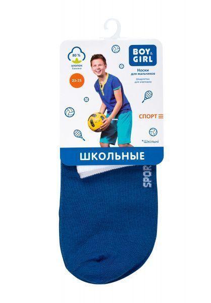 Носки детские Boy&Girl модель UI76 купить, 2017