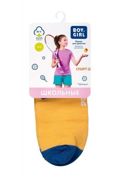 Носки детские Boy&Girl модель UI79 купить, 2017