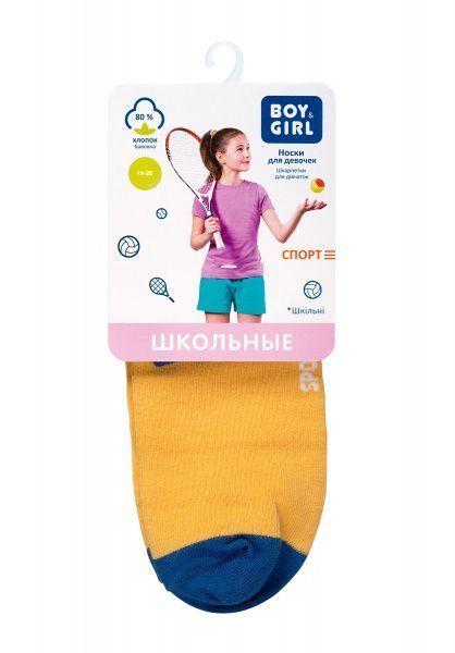 Носки детские Boy&Girl модель UI81 купить, 2017